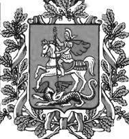 Предприятия московской области